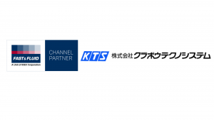 Fast & Fluid Management Asia expands footprint in Japan with new local distributor Kurabo Techno System Ltd.
